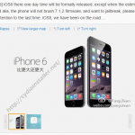 Cydia install with Pangu for iOS 8 running iPhone, iPad and iPod Touch
