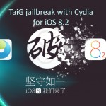 TaiG jailbreak ready for Cydia iOS 8.2 install