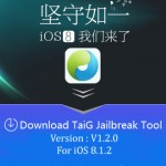 TaiG download (version 1.2.0) for iOS 8.1.2 jailbreak – Updated