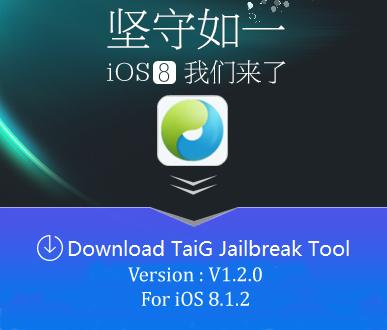 Free iOS 921 Jailbreak iPhone, iPod - iOS 60-1032