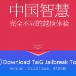 TaiG jailbreak updated – TaiG download (version 1.1.0) for iOS 8-8.1.1Cydia jailbreak