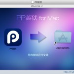 How to install Cydia for iOS 8.1.2 with PP jailbreak [Mac]