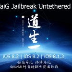 How to install Cydia for iOS 8.3, 8.2, 8.1.3 with TaiG jailbreak 2.1.3