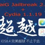 TaiG jailbreak V2.3.0 out ! – Integrates Cydia 1.1.19