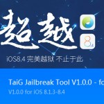 Mac version of TaiG jailbreak for iOS 8.4 – 8.1.3 released.!