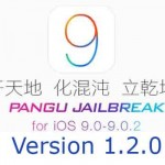 Pangu 1.2.0 (latest version) for jailbreak iOS 9.0 – iOS 9.0.2
