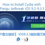 How to Cydia download for iOS 9.3.3 – 9.2 with latest Pangu jailbreak ? [Chinese]