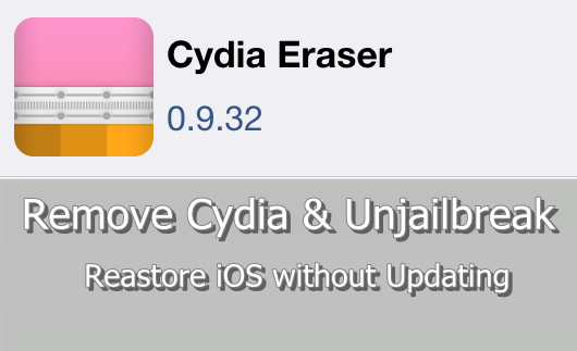 cydia-eraser-ios-9-3-3-update