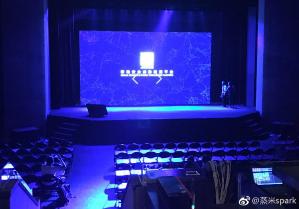 janus-conference-stage-667x500