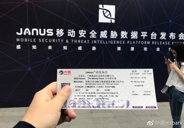 janus-conference-ticket-667x500