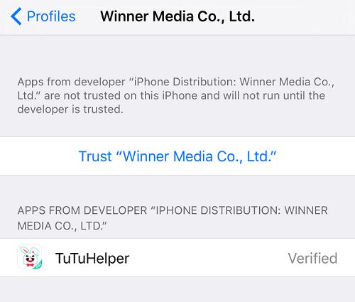 trustapp
