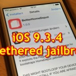 Untether For iOS 9.1 – 9.3.4 Home Depot Jailbreak Released! – Download Now with Cydia