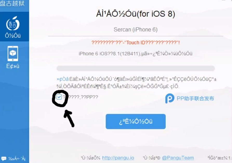 Screenshot-2014-10-22-20.16.57