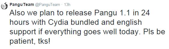 pangu for version 1.1