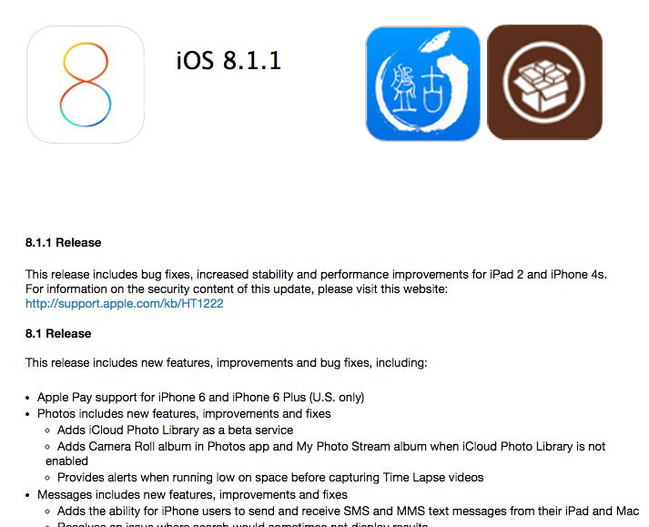 What-s-New-in-iOS-8-1-1-Improvements-Security-Fixes-Compatibility-465207-2