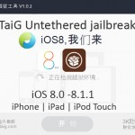 Cydia for iOS 8.1.1 with TaiG jailbreak