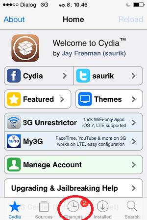 Cydia update files