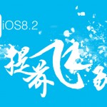 iOS 8.2 jailbreak – TaiG Official status update released