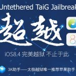 How to install Cydia for iOS 8.4 – 8.1.3 with TaiG jailbreak?