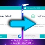 How to Fix iOS 8.4 / 8.3 TaiG jailbreak errors?