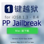 How to install Cydia for iOS 8.4 – 8.1.3 using PP jailbreak on Mac ?