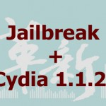 iOS 8.4 jailbreak update – TaiG 2.3.1 released with latest Cydia 1.1.20