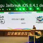 Pangu has successfully jailbroken iOS 8.4.1