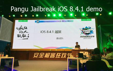 ios-8-4-1-pangu-jailbreak