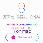 Mac version of Pangu jailbreak iOS 9.0 – iOS 9.0.2 released.!