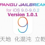 iOS 9 jailbreak update – Pangu tool v1.0.1 released.!
