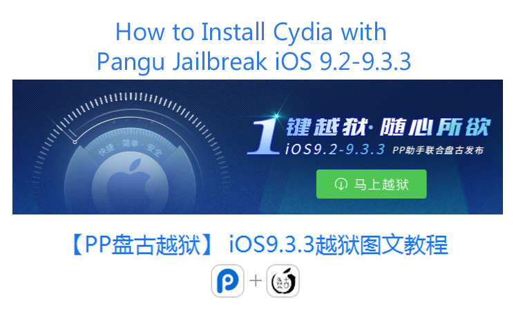 How to jailbreak \u0026 Cydia download for iOS 9.2 - 9.3.3 with latest