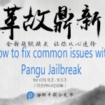 How to fix common issues with Pangu iOS 9.3.3 – 9.2 jailbreak ?