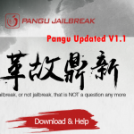 Pangu released V1.1 for Public with bug fixes and 1 year Beijing certificate