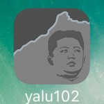 iOS 10.2 Yalu Jailbreak Released : Download Now ! [Updated]
